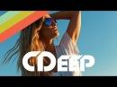 Danny Darko ft Jova Radevska - Time Will Tell (Deep House Mix)