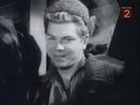 Ветер 1958