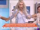 Andreea Balan Sens Unic @ Star Matinal