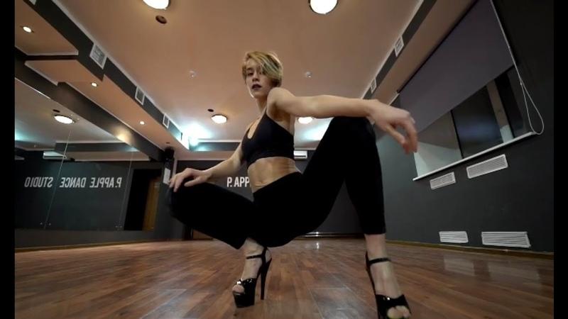 Alina Baraz - High Strip Choreo by Veronika Vlasovskikh