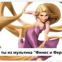 Амина Коленченко, 17 октября 1999, Киев, id188506488