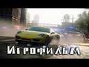 Need for Speed: Most Wanted (2012)[Игрофильм] Ultra, PC, RUS
