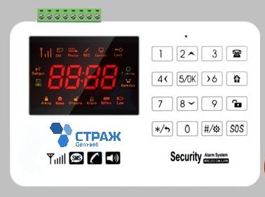 новинки в продаже!!! сигнализации страж сенсор и страж exspressсамый надежны и доступные комплект охранной gsm сигнализации.работают с беспроводными датчиками !!!контрольная панель выдерживает