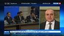 Новости на Россия 24 Конституция Сирии учитывает современную демократию и традиции страны