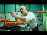 (RUS) Трейлер фильма Бронсон / Bronson.