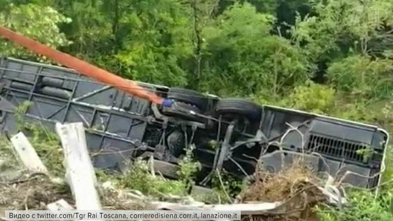 ВИталии утром разбился автобус стуристами, предположительно все они были изРоссии. Новости. Первый канал
