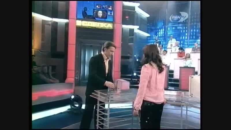 Сделка (РЕН-ТВ,21.05.2006)