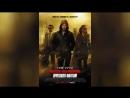 Миссия невыполнима Протокол Фантом 2011 Mission Impossible - Ghost Protocol