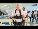 На Всероссийской Спартакиаде инвалидов в Йошкар-Оле презентовали экзоскелет