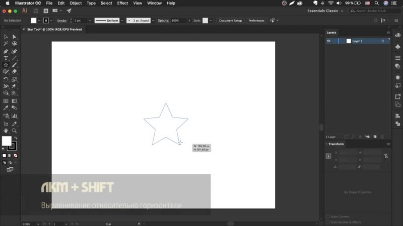 Как сделать звезду в иллюстраторе - Star Tool _ Урок Adobe Illustrator