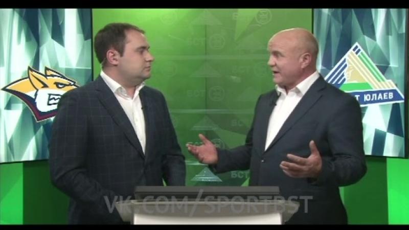 Предстоящую игру Салавата Юлаева с Металлургом прокомментировал Рамиль Юлдашев.