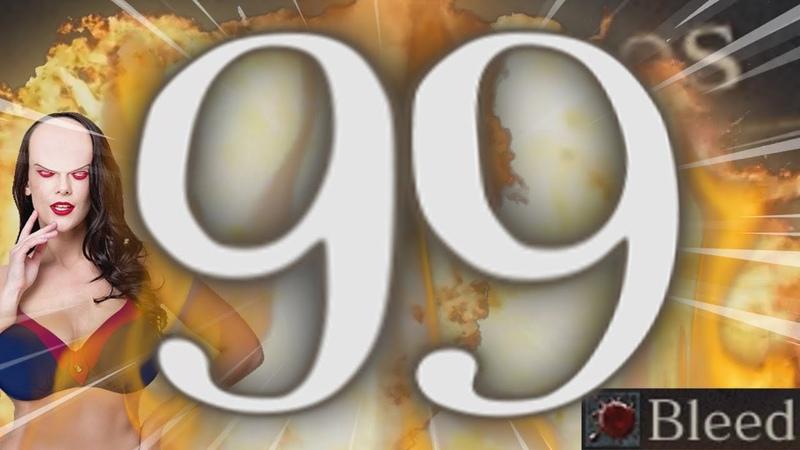 99 Bleed Resistance【DKS3】