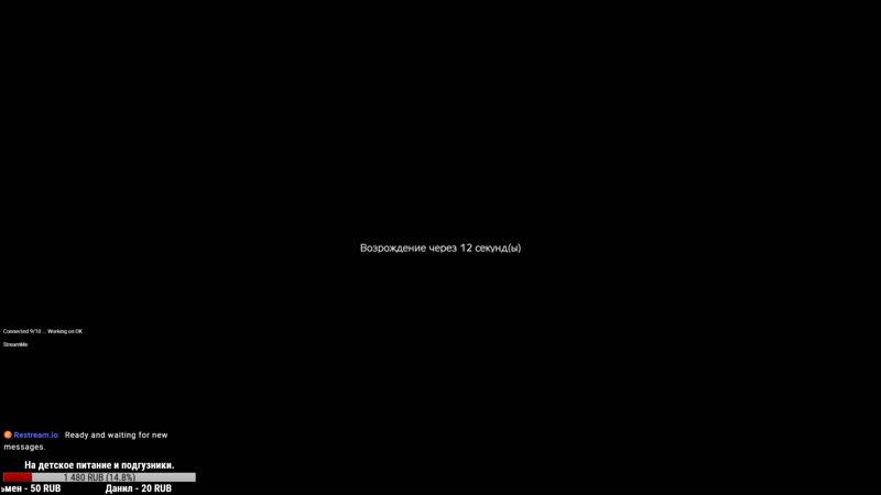 Все сначала DayZ Standalone