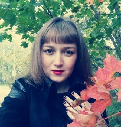 Евгения Жаркова