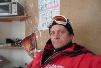 Сергей Сизов, 1 июля , Ивано-Франковск, id182573221