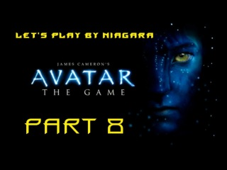 Аватар (Avatar: The Game) Прохождение за На'ви Часть 8