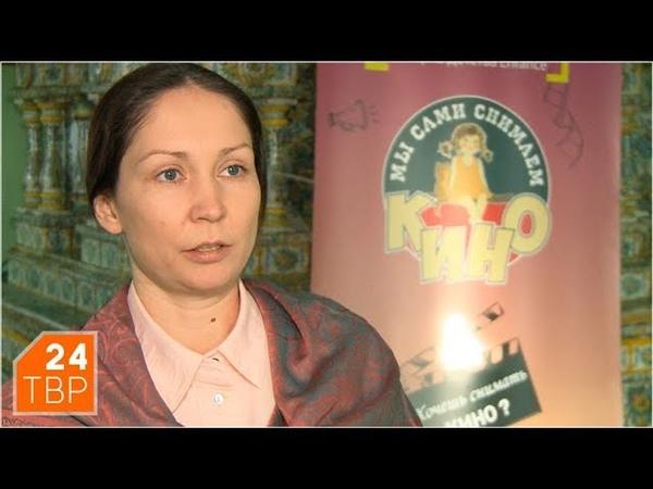 В МДА подвели итоги киноконкурса | Новости | ТВР24 | Сергиев Посад