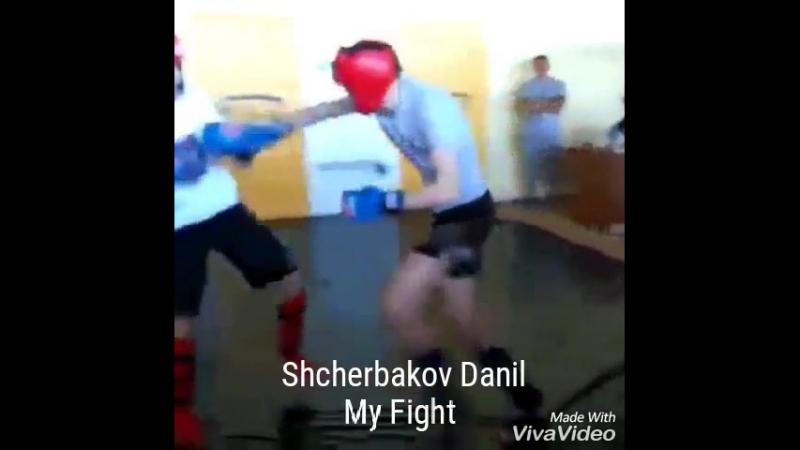 My Fight ( Part 1.) Vine 2
