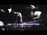MC 77 feat. MainstreaM One - Не забуду (MC 77 &amp Handyman Prod. 2013)