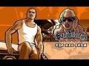 GTA SAMP 3 Захват мэрии. FragMovie