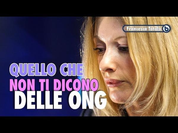 Quello che non ti dicono delle ONG - Francesca Totolo