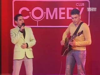 Тимур Родригез и Макс Перлов - Альтернативное выступление звёзд радио Шансон