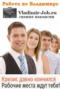 авито красноярск работа вакансии на сегодня для женщин новинок