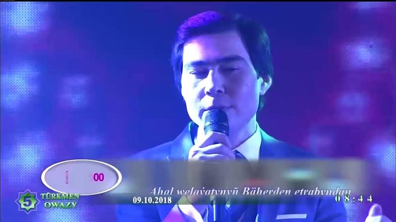 Kuwwat Çarygulyýew - Gözleriň | 2018 (Konsert)