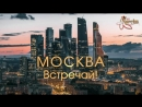Гала-концерт в Москве