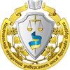 Національний юридичний університет ім. Я.Мудрого