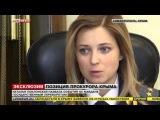 Новости дня Новым прокурором Крыма назначили блондинку любительницу соцсетей