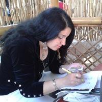 Elena Ionanidze