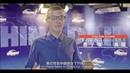 "My China New Opportunities: An American Journalist Working in China 乐享中国 天使记者的中国版""睡前故事"""
