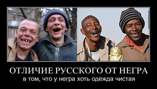 Четыре негра на одну русскую фото 353-229