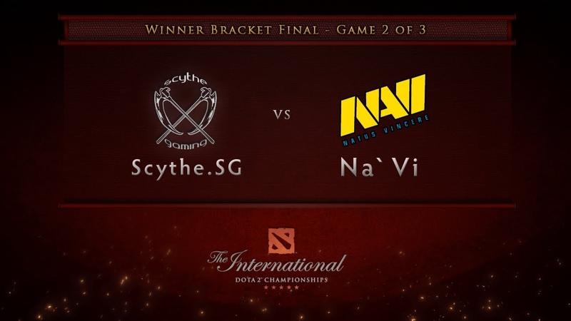 Scythe.SG vs NaVi Game 2 - Winner Bracket Finals - Russian Commentary - Dota 2 International