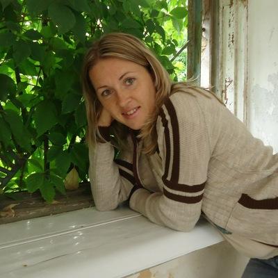 Инна Усатенко, 9 февраля 1996, Одесса, id26690528