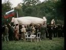 в этот день Германия официально объявила войну России (Жизнь Клима Самгина 1988)