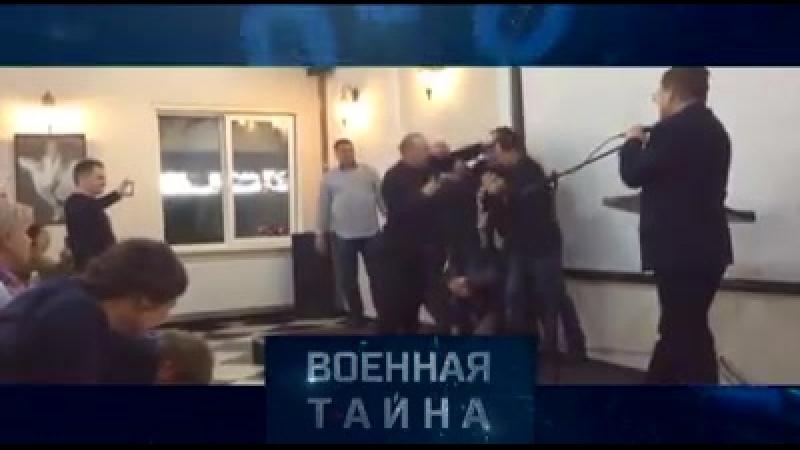 Русофобский джихад. Или зачем чиновники Незалежной зазывают секты на Украину Главный редактор расскажет вам об этом сегодня в п