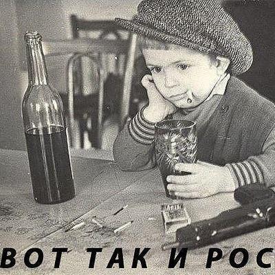 Константин Костей, 29 февраля 1996, Нижневартовск, id215533656