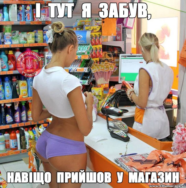 magazin-intim-tovarov-v-belogorske