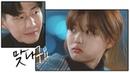 [진심] 송재림(Song Jae-lim)이 지켜주고 싶은 밝고 맑은 사람 '김유정(Kim You-jung)' 일단 뜨겁4417