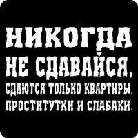 Денис Скворцов, 9 декабря 1986, Дубна, id36061612