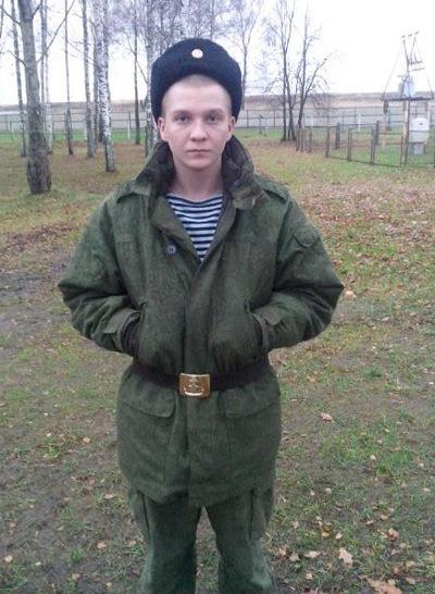 Николай Бровкин, 19 декабря 1994, Донской, id138614615