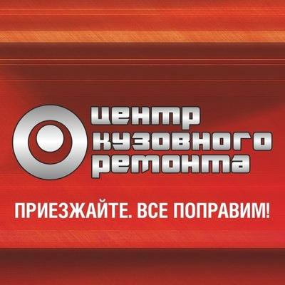 Αртем Ρодионов, 1 ноября 1985, Уфа, id189655351
