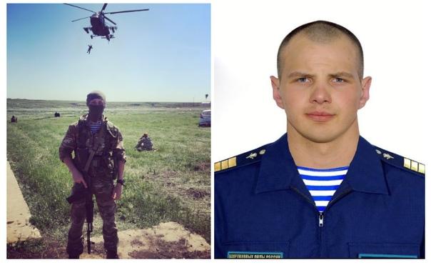 При боевых действиях с террористами в Сирии погиб десантник из Кубани Накануне начала месяца в ходе