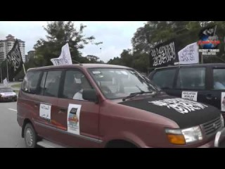 Автопробег исламской политической партии Хизб ут-Тахрир в Малайзии «Флаг и знамя»