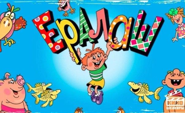 Лучшие серии замечательной передачи нашего детства