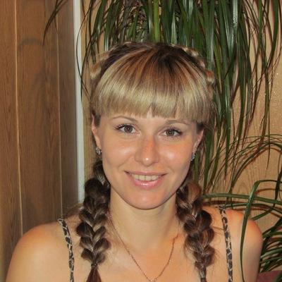 Елена Харитонова, 2 октября 1983, Комсомольск-на-Амуре, id6072724