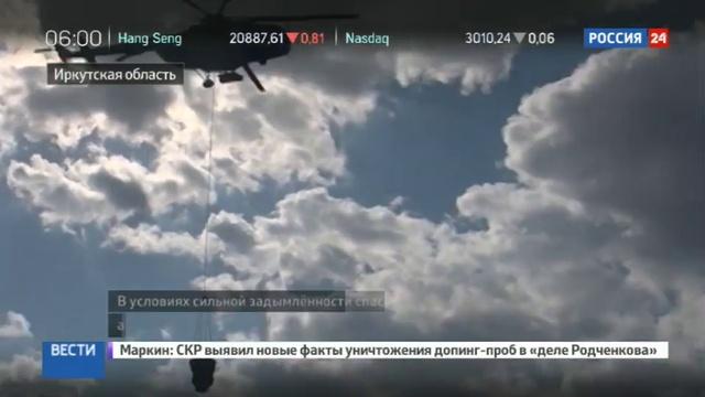 Новости на Россия 24 • Справиться с пожарами в Иркутской области пока не удается