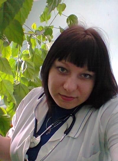 Татьяна Шангутова, 19 мая , Димитровград, id223808492